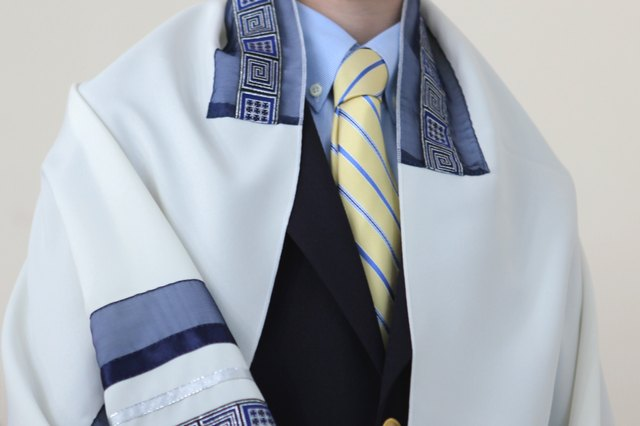 Bar Mitzvah's are likely attended by many of the young friends and family of the guest of honor. For children looking to give a great Bar Mitzvah gift, ...